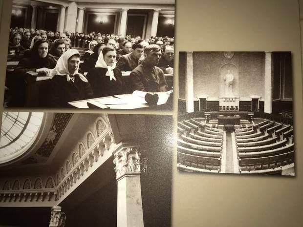 Верховна Рада Ленін історичне фото