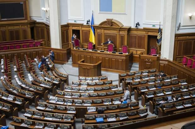Верховна Рада сесійна зала