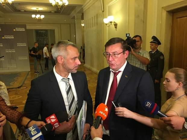 Юрій Луценко, Руслан Рябошапка