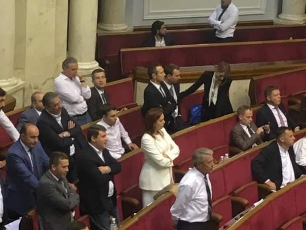 Верховная Рада 9 созыва, первый день работы