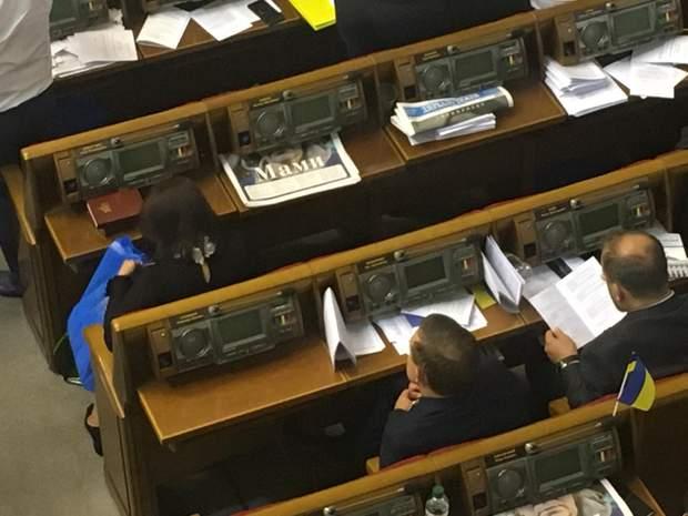Первый день работы ВРУ 9 созыва