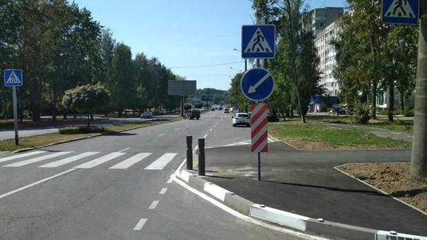 антикишені дороги Вінниця