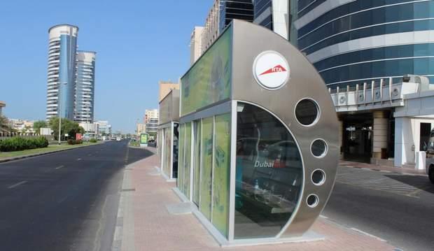 Дубай зупинка кондиціонер