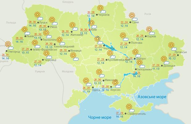 прогноз погоди Україна 31 серпня
