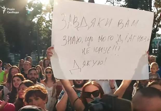 Уляна Супрун акція подяки МОЗ