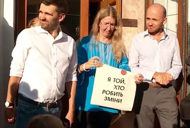 Уляна Супрун акція подяки МОЗ Київ фото