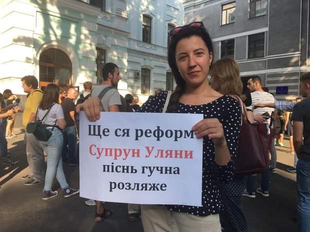 акція подяки Уляні Супрун МОЗ