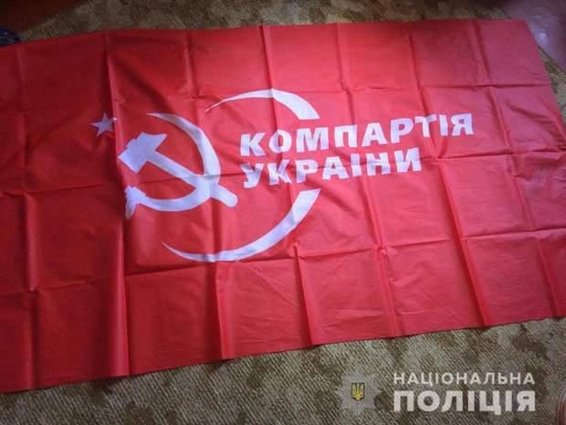 КПУ комуністична символіка поліція Миколаїв