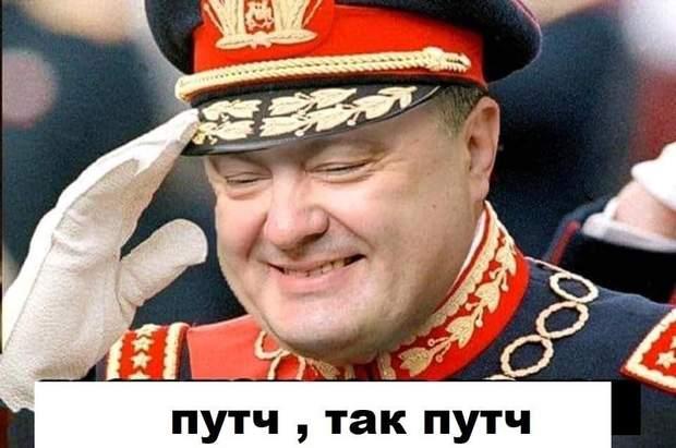 Самые смешные мемы недели: путч Порошенко, не трогайте Авакова ...