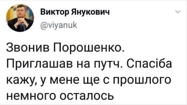 Разведение сил и средств в Золотом и Петровском возобновят 7 октября, - Сайдик - Цензор.НЕТ 5458