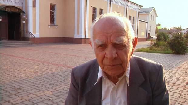 Євген Хомік