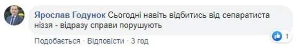 Годунок