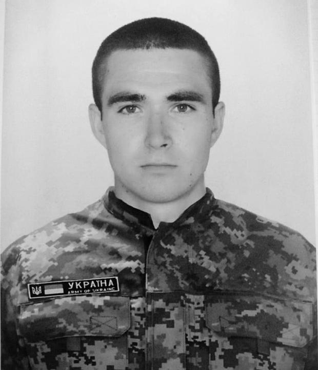 Сергій Савінов, загиблий, Донбас, серпень, перемир'я