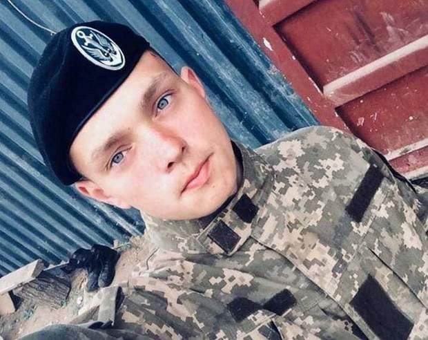 рак військовий