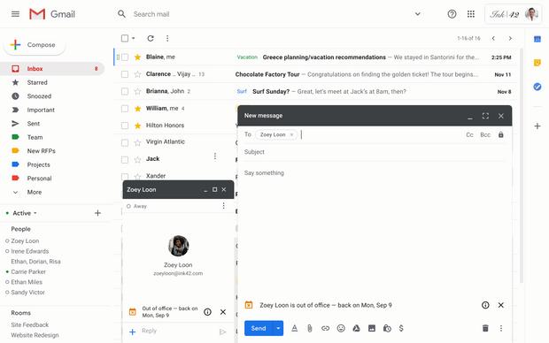Нова функція Gmail