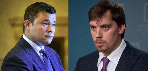 Андрій Богдан та Олексій Гончарук