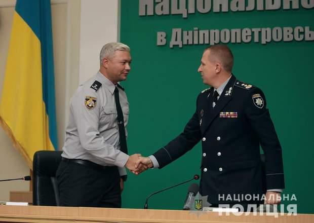 Огурченко поліція Дніпропетровська область