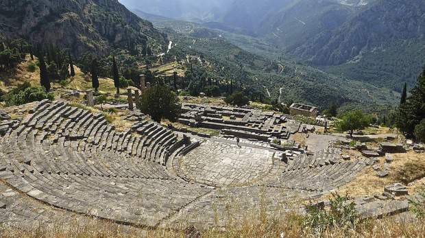 театр греція