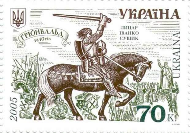 Іванко Сушик та Грюнвальдська битва