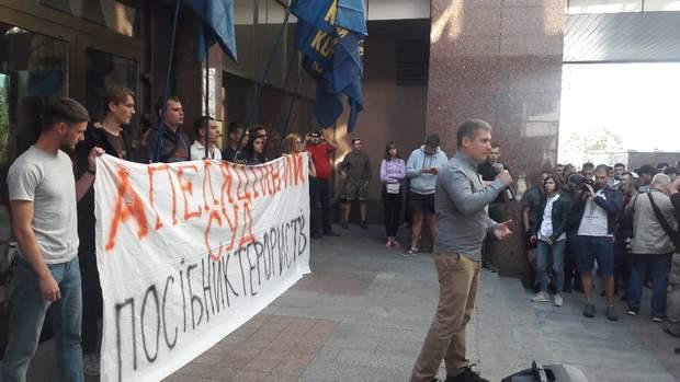 Протест проти звільнення Цемаха
