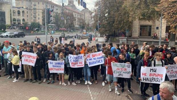 Мітинг під Нацрадою