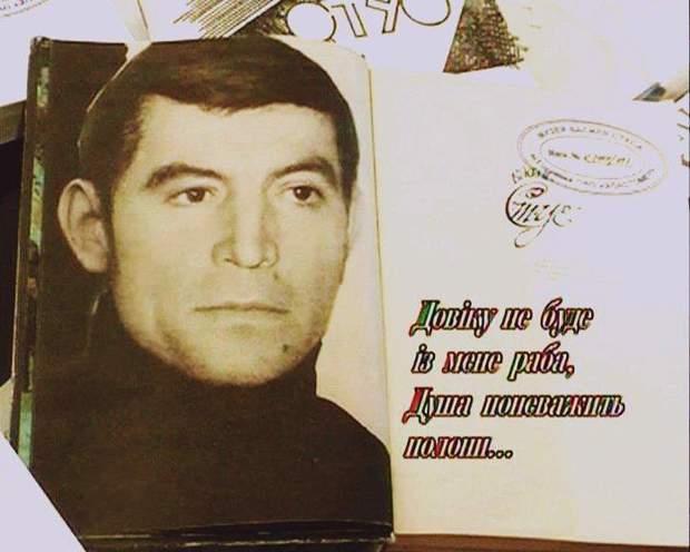 Цитати Василя Стуса