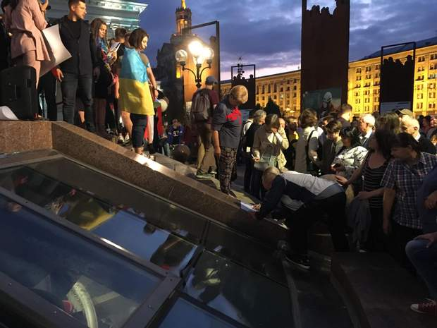 Акція протесту на Майдані