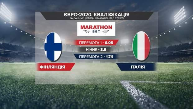 Футбол финляндия прогнозы на матч [PUNIQRANDLINE-(au-dating-names.txt) 23