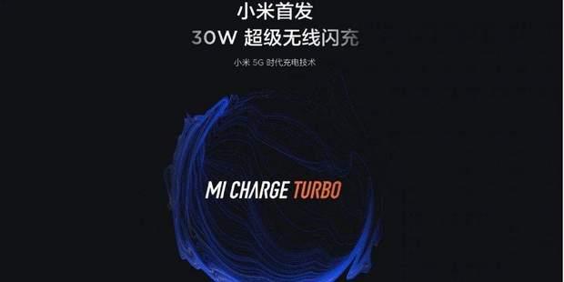 Xiaomi випустила унікальну бездротову зарядку