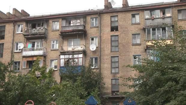 київ аварійні будинки