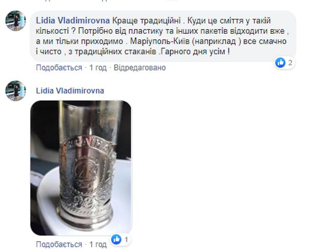 Укрзалізниця хоче подавати чай в паперових стаканчиках