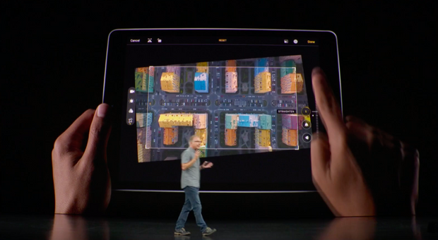 Лівий беріг Києва на презентації iPad