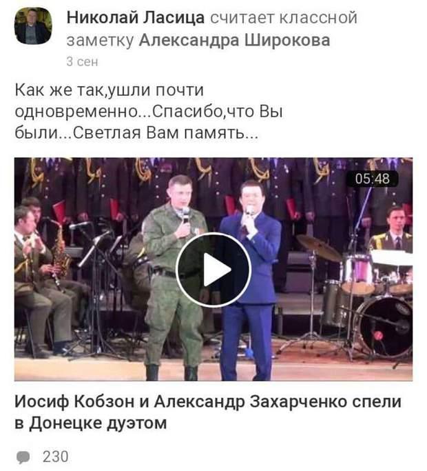 сепаратист Одеса