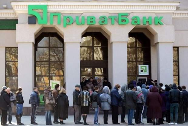 Відділення Приватбанку у Криму