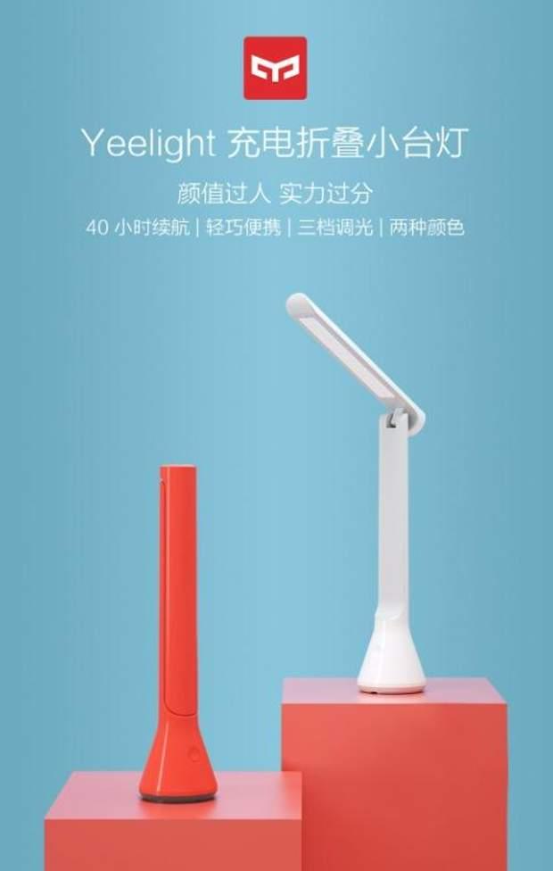 Xiaomi випустила світлодіодну лампу з дуже приємним цінником