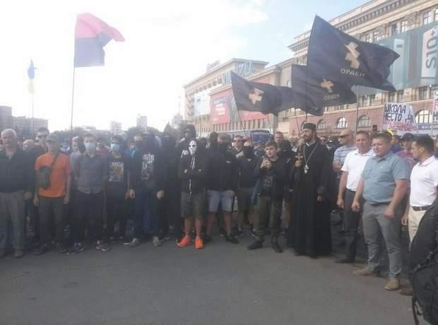 марш рівності Харків Прайд фото