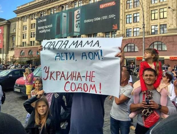 марш рівності Харків Прайд сутички