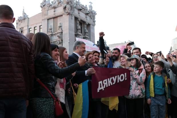 Петро Порошенко, підтримка друзів