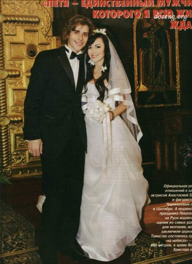 Весілля подружжя