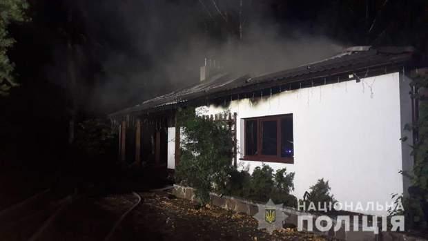 пожежа Гонтарева