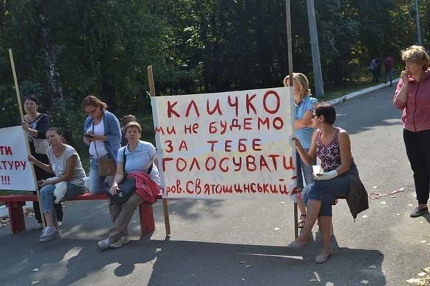 Київ Віталій Кличко