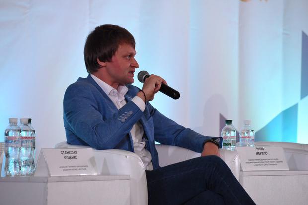 Станіслав Куценко