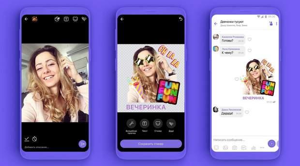 у Viber можна створювати власні стікери