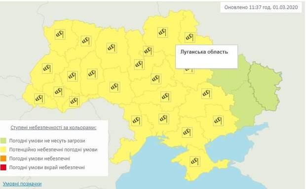 Синоптики оголосили штормове попередження на 1-2 березня / Фото: 24 канал