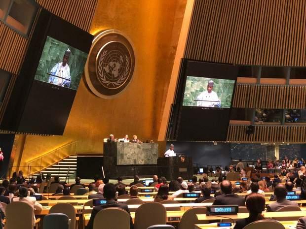74-та сесія Генасамблеї ООН