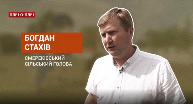 Богдан Стахів – сільський голова Смерекова