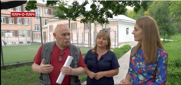 Стежка імені Маркіяна Шашкевича – один з проєктів 34-ї школи