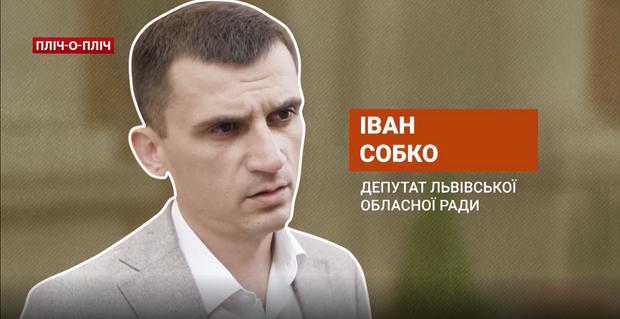 Іван Собко – депутат Львівської обласної ради