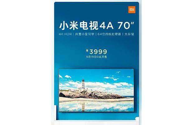 Xiaomi представила свою 70-дюймовий телевізор серії Mi TV 4A