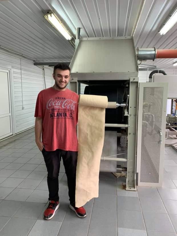 студент листя екологія папір